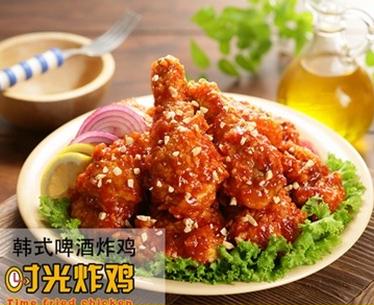 时光炸鸡韩式啤酒炸鸡