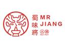 蜀味将品牌logo