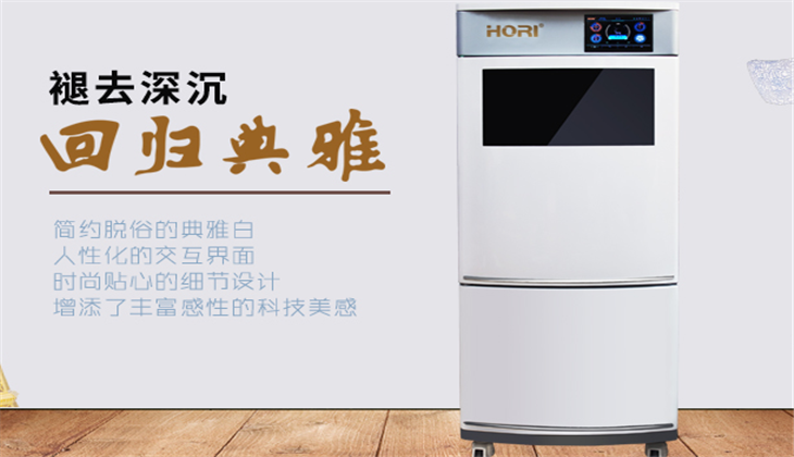 弘瑞3d打印機加盟