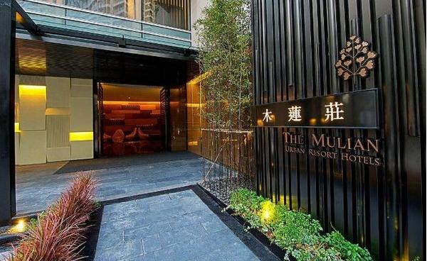 花都木莲庄酒店加盟店