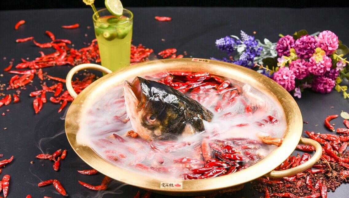 愛福蛙美味的魚頭