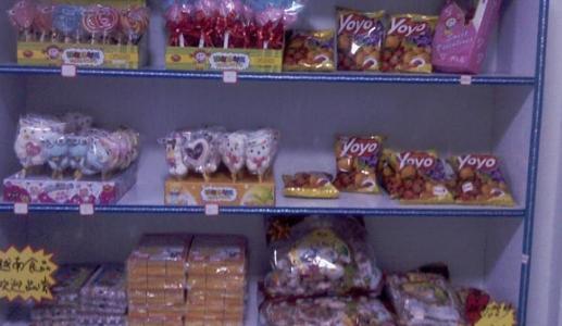 疯果盒子食品区