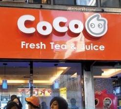 都可coco店面