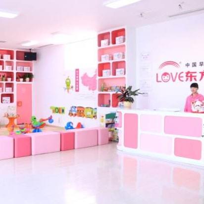 东方爱婴早教店铺粉色装修