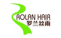 罗兰丝雨养发馆