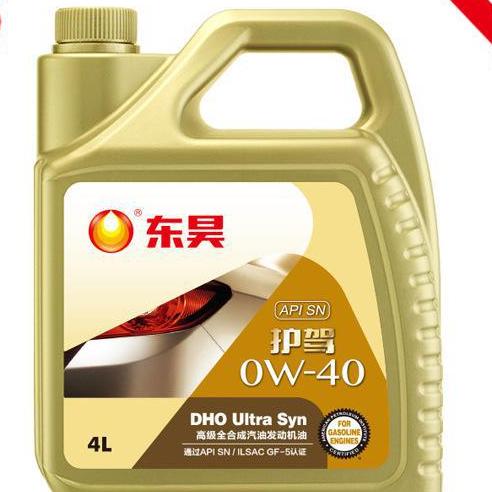 东昊润滑油