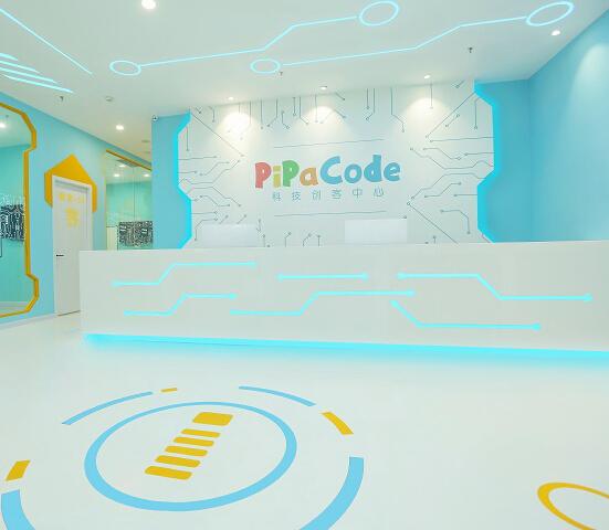 PiPaCode科技創客中心