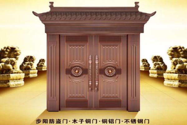 步阳防盗门 产品2
