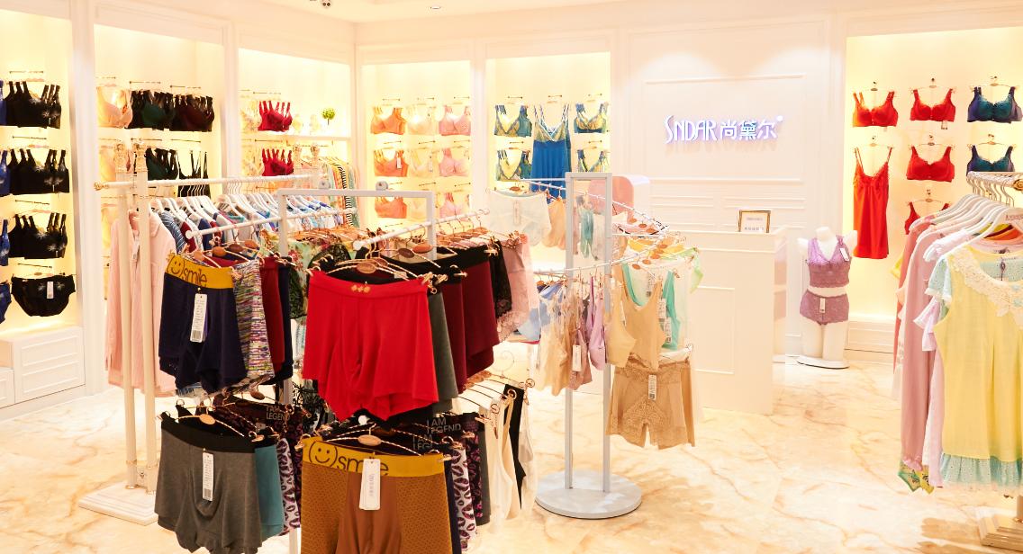尚黛爾內衣店品種豐富