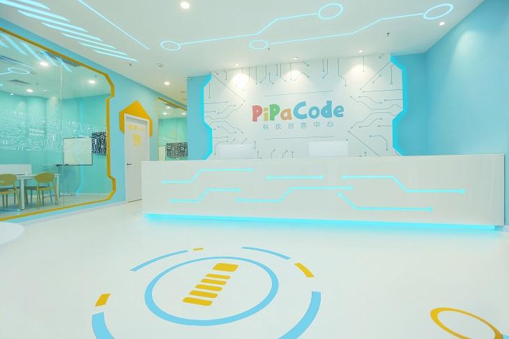 PiPaCode科技創客中心加盟