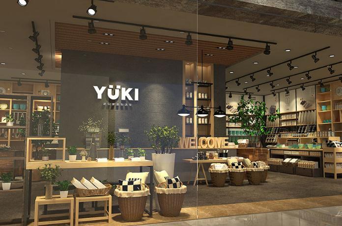 yuki进口优品生活馆很好