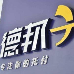 德邦快运logo