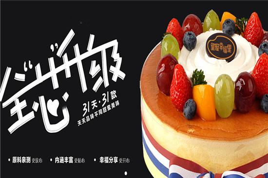 皇冠蛋糕产品图片