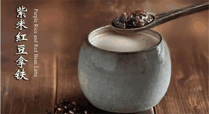茶汤会红豆拿铁