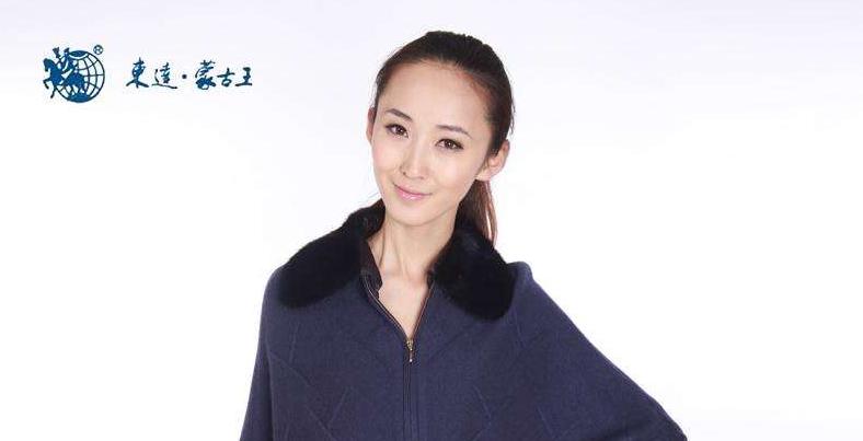 东达蒙古王羊毛衫