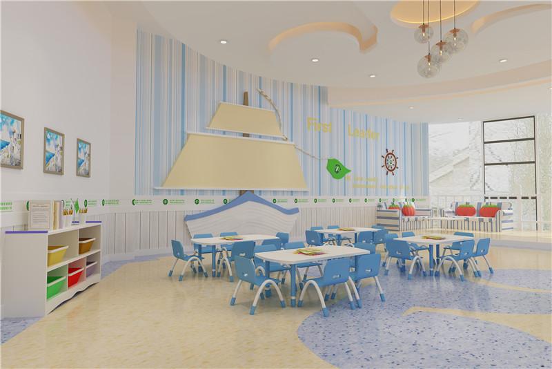 艾乐幼儿园设计