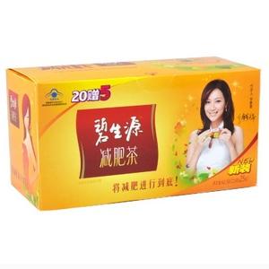 碧生源牌减肥茶不错的选择