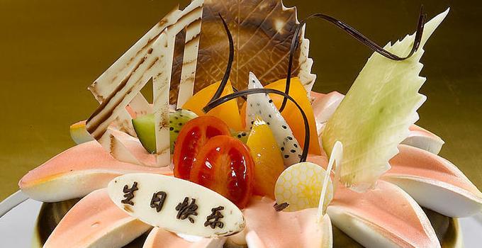幸福西饼生日蛋糕店优