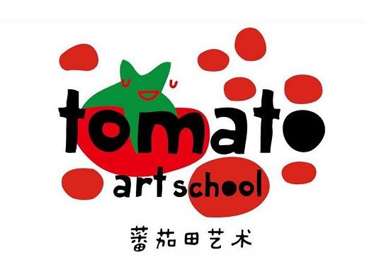 蕃茄田藝術學校