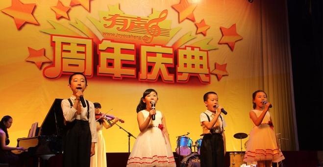 布米童艺周年庆典