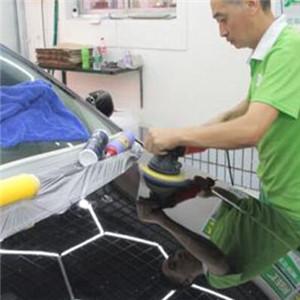 车来车网清洁