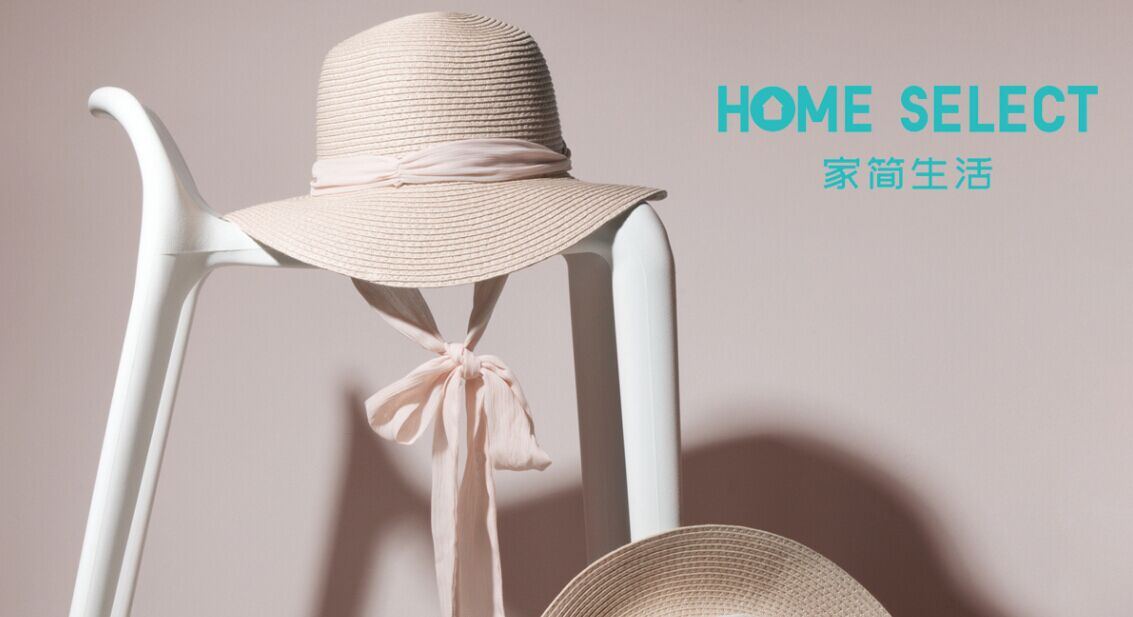 家簡生活帽子