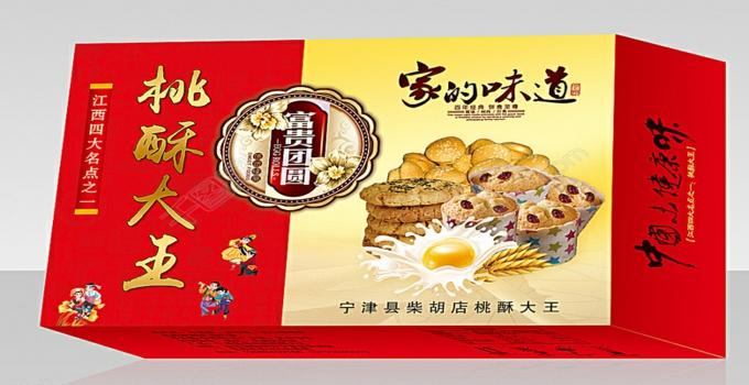 桃酥大王的配方包装盒