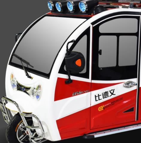比德文电动轿车美型