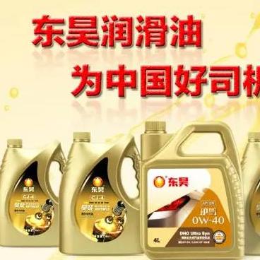 东昊润滑油加盟