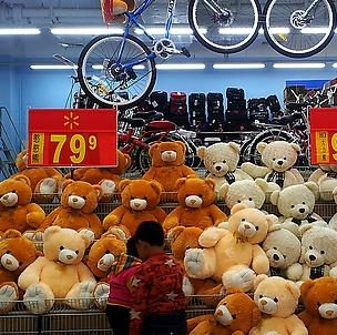哆哆熊儿童毛绒玩具