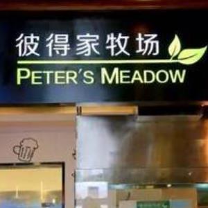彼得家牧场招牌