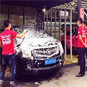 爱车仕洗车