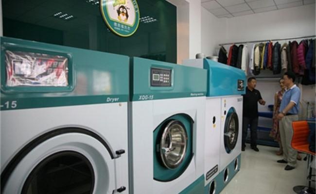 邦納福干洗店干洗設備