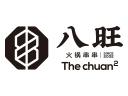 八旺火鍋串串香品牌logo