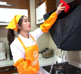 欣洁家厨房清洁