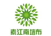 素江南墻布加盟