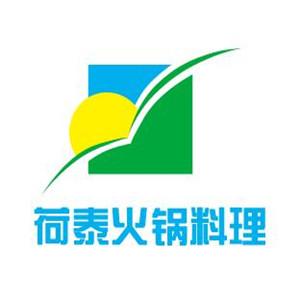 荷泰火锅料理加盟