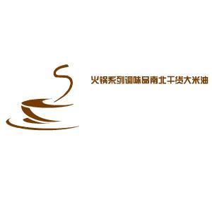 火锅系列调味品南北干货大米油