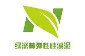 綠深林彈性硅藻泥加盟