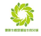 健康牛概念潮汕牛肉火锅加盟