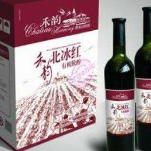 北冰红葡萄酒盒装