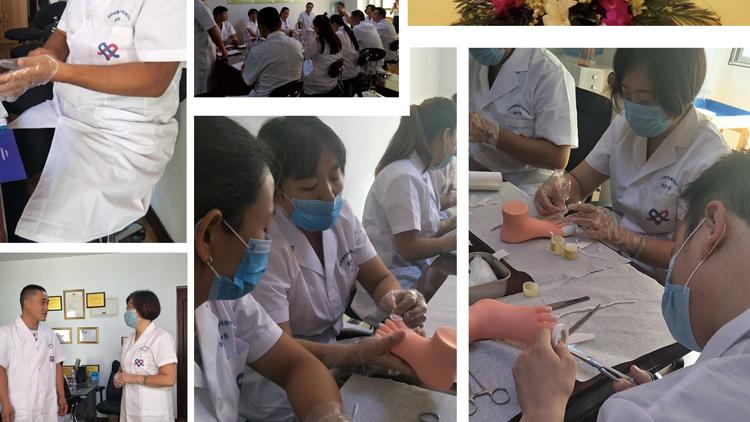 肤宁乐皮肤健康免费试用中心培训指导