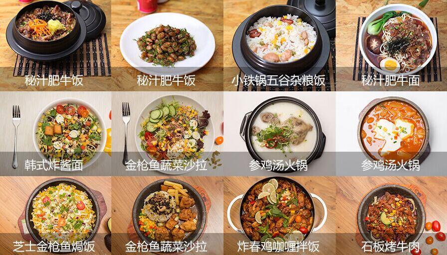 偶拌秘汁牛肉饭产品系列众多