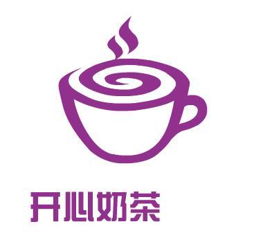 開心奶茶加盟