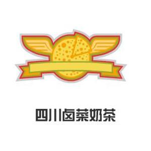 四川卤菜奶茶