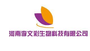 河南李文彩生物科技有限公司加盟
