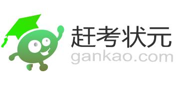 赶考状元品牌logo