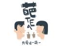 葩tea品牌logo