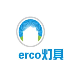 erco灯具