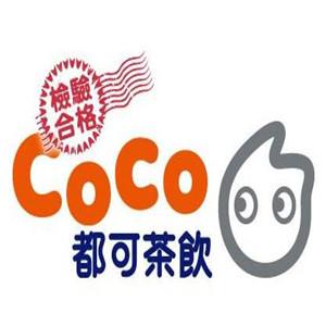 coco奶茶餐廳